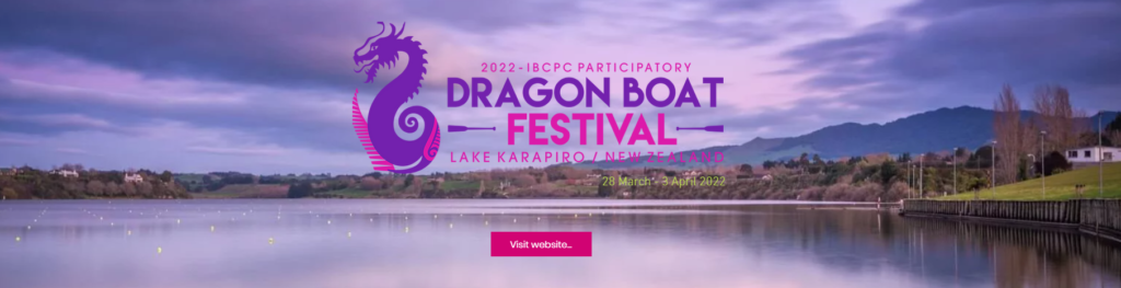 Event 2023 IBCPC Pic